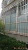 安装防盗栏