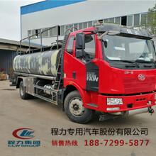 5噸加油車廠家專賣圖片