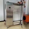 奥伯特热泵烘干机AHRW070S-U-Z