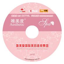 北京dvd光盘回收光盘打印刻录北京dvd光盘