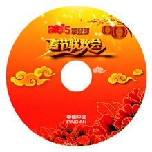 中关村刻录光盘价格制作dvd光盘怎样刻录光