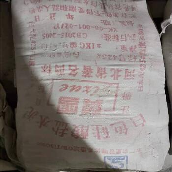 北京硅酸盐白水泥北京白水泥厂家价格优惠