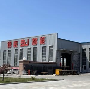 山東博峻智能科技有限公司