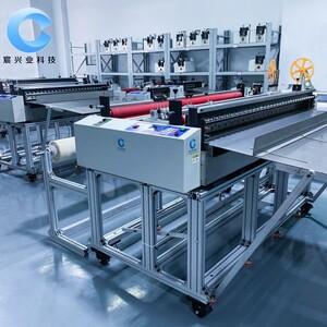 深圳市瑞鑫自動化設備有限公司