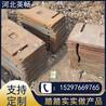 廠家供應現貨15公斤輸送機重錘塊支持定制量大從優