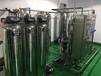 廠家供應防護服,消毒液,口罩廠純化水設備,GMP醫藥純化水設備