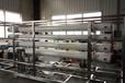 廠家供應反滲透系統集成,大型反滲透系統,反滲透系統代加工