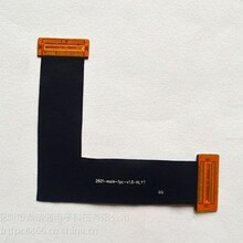 FPC板屏蔽膜銀漿板黑膜板圖片