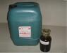 氟蛋白泡沫灭火剂(FP-3%FP-6%)