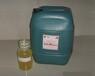 抗溶性泡沫灭火剂(S/AR-3%S/AR-6%)