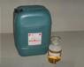 水成膜泡沫灭火剂(AFFF-3%AFFF-6%)