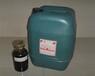 抗溶性氟蛋白泡沫灭火剂(FP/AR-3%FP/AR-6%)
