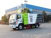 杭州保潔公司9噸洗掃車配置聯保
