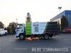 湘西物业管理9吨洗扫车配置厂家报价