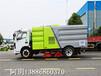 畢節地區市政保潔小型路面清洗車采購