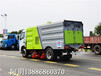 淮南保洁公司9吨洗扫车配置厂家