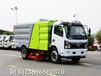 惠州物業管理東風洗掃車價格