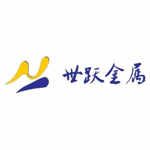 广西南宁世跃金属科技有限公司