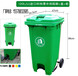 环保垃圾桶哪家专业_环保垃圾桶销售点