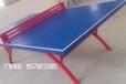 批发学校乒乓球台_学校乒乓球台市场