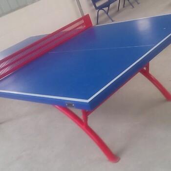 户外乒乓球台哪有买_上思户外乒乓球台