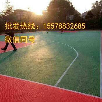 篮球场地生产供应
