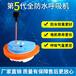 我來創水下捕魚潛水呼吸器潛水捕撈呼吸器新手潛水裝備