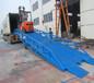 濟南金方圓液壓機械公司生產及銷售移動登車橋