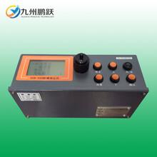 粉塵檢測儀價格低,廠家職業衛生粉塵在線檢測儀CCD-500圖片