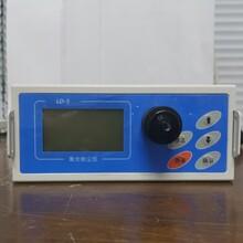 作業場所危害因素檢測用激光粉塵儀廠家出品LD-5H圖片