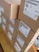 回收三菱FX2N系列,求購三菱plc模塊以及三菱變頻器
