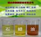 河南佳澤潤橡膠加工填充石蠟油工業礦物油液體石蠟油