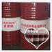遼寧定制各種型號橡膠油-石蠟油,液體石蠟,工業級橡膠石蠟油