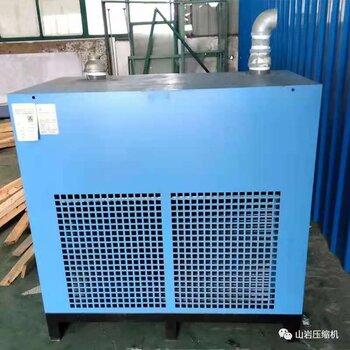 轉讓榮霸冷凍式干燥機