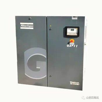 轉讓阿特拉斯二手空壓機GAE11PA8.5(準新機)