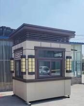不銹鋼雙圓弧崗亭沈陽當地廠家圖片
