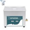 实验室超声波清洗机10L小型台式超音波清洗烧杯清洗分散提取仪