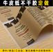 不干膠標簽定做牛皮紙不干膠貼紙封口貼牛皮紙食品標簽印刷