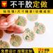 廠家不干膠標簽定做印刷透明PVC標水果茶葉牛皮紙燙金logo貼紙