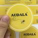 定做二維碼logo不干膠標簽定做印刷貼紙透明PVC彩色卷筒式標簽PET