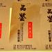 生產彩色不干膠標簽洗衣液食品酒標標貼PVC透明貼紙定制