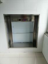 青岛传菜食梯、传菜电梯性能可靠图片