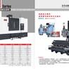 广东铝型材厂家行业高速型材加工机选择硕凯机械领导者品牌