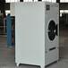 泰州供應立式滾筒烘干機烘干機