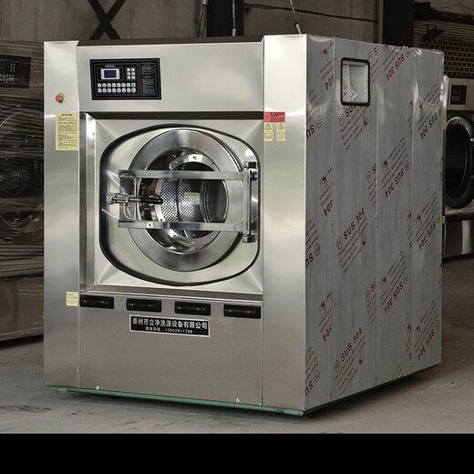 常州供應衣物洗脫一體機304不銹鋼材質