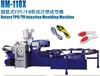 HM-118X圓盤式TPU/TR鞋底注塑成型機