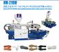 HM-218W圓盤式通水TPU/TR/PVC鞋底射出成型機(4/6模位)