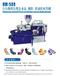 HM-588全自動單色雙色水晶網鞋果凍鞋成型機