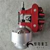 恒阳重工制动器国内实力供应商安全制动器