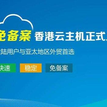 網絡域名服務器華為云網絡數據庫